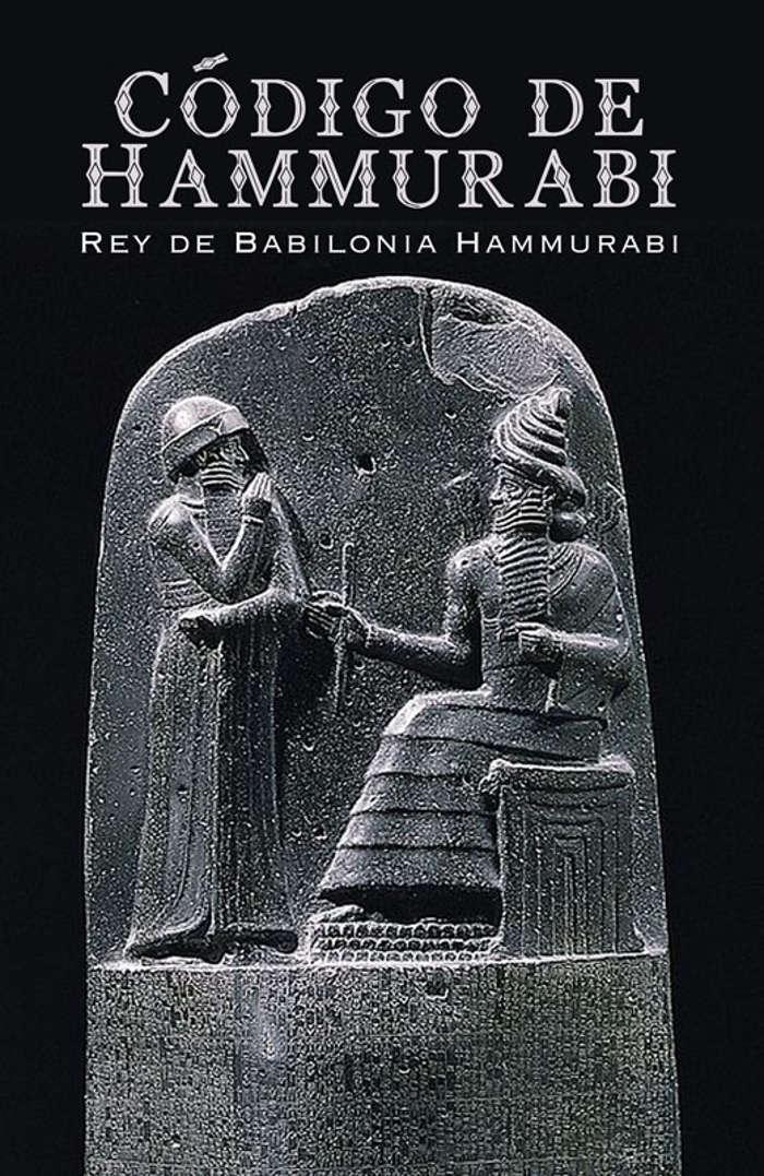 An�nimo - C�digo de Hammurabi